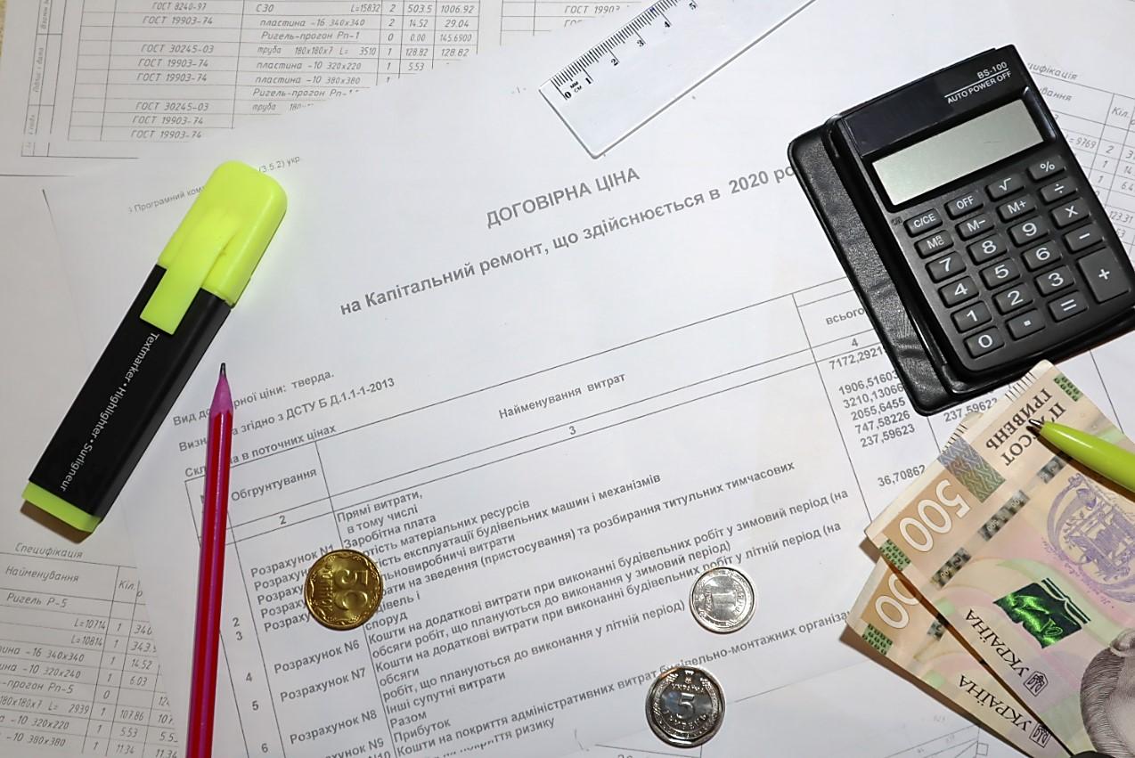 Фото Договорная цена Кременчуг